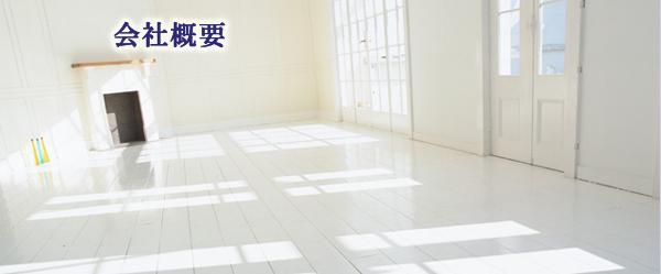 大阪 福祉 医療 社寺 建築 設計事務所 株式会社奥田設計室 イメージ画像